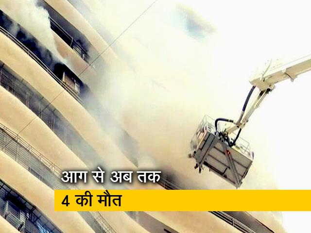 Videos : मुंबई के क्रिस्टल टावर में लगी भीषण आग, अब तक 4 की मौत