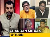 Video : Chandan Mitra's First Interview After BJP Exit