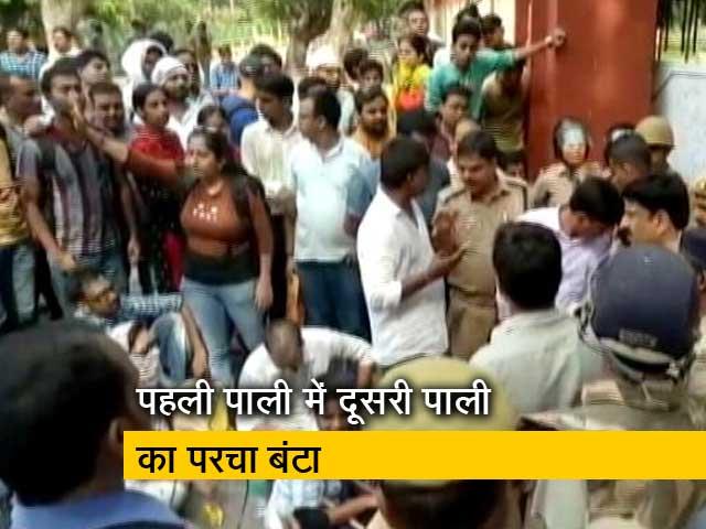 Video : आयोग की अयोग्यता से नाराज़ हुए छात्र