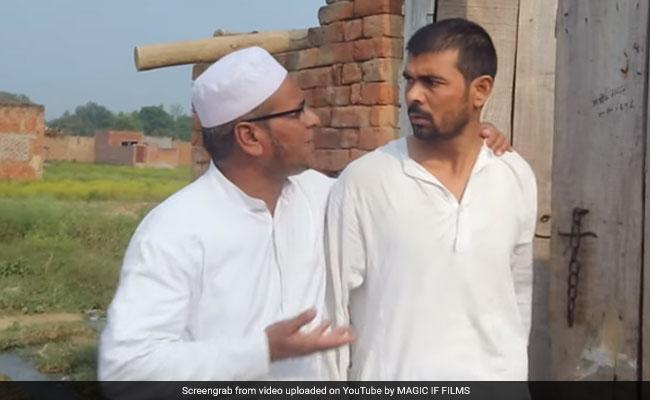 Triple Talaq: तीन तलाक का दर्द समेटे है 'मियां कल आना', नवाजुद्दीन की फिल्म यूट्यूब पर हुई वायरल