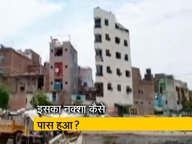 Videos : कभी देखी है ऐसी बिल्डिंग?