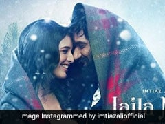 <I>Laila Majnu</I> New Poster: This Is When You Can Watch The Trailer