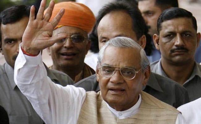 जब राजीव गांधी की इस बड़ी 'पहल' के कारण अटल बिहारी वाजपेयी को मिला था 'जीवनदान'