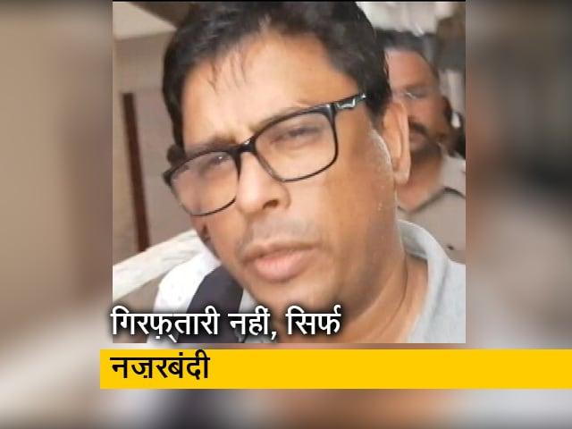 Videos : न्यूज टाइम इंडिया: भीमा-कोरेगांव मामले में आरोपियों को SC से राहत
