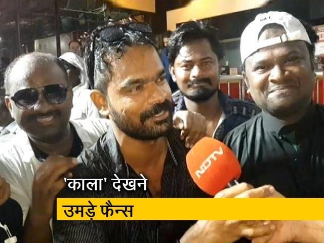 Video : रजनी फ़ैन्स पर बारिश भी बेअसर, 'काला' रिलीज