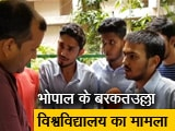 Video : छात्र ही जांचते मिले बरकतउल्ला विश्वविद्यालय की परीक्षा की कॉपियां