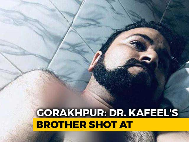 Video : Brother Of Doctor Jailed Over Children's Deaths In UP's Gorakhpur Shot At