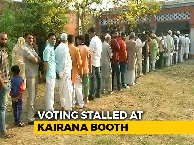 Video : Bypolls In 10 States, Voting Machine Snag In UP's Kairana