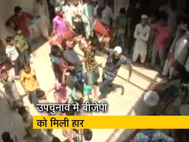 Video : Top News @3 PM: यूपी उपचुनाव में बीजेपी को लगा झटका, दोनों सीटों पर मिली हार