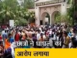 Video : कानपुर यूनिवर्सिटी में बीएससी के रिजल्ट पर हंगामा