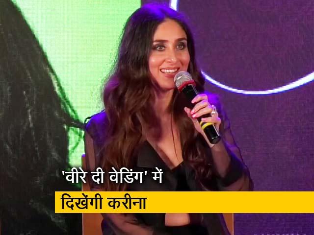 Videos : 'वीरे दी वेडिंग'  में अपने रोल के बारे में बतातीं करीना कपूर