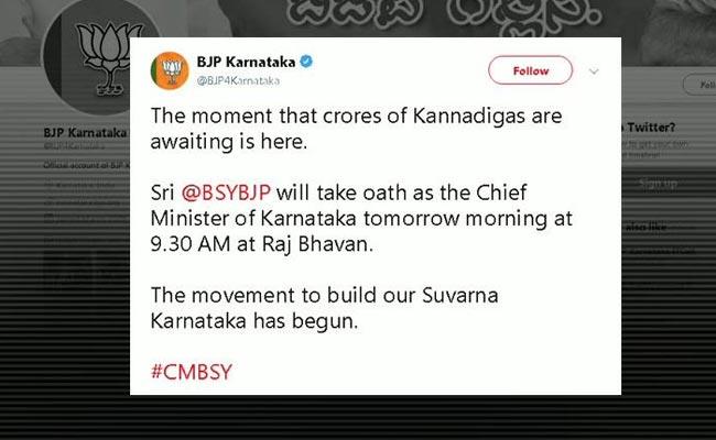 karnataka bjp tweet