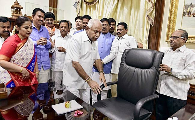 Yeddyurappa Letter That Spawned Governor's Invite Had One Thing Missing