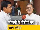 Video : आतंकवाद पर निष्क्रिय रही सरकार : कवींद्र गुप्ता