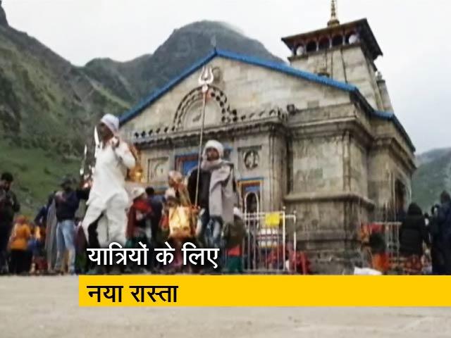 Video : केदारनाथ त्रासदी के 5 साल पूरे होने पर NDTV की ग्राउंड रिपोर्ट