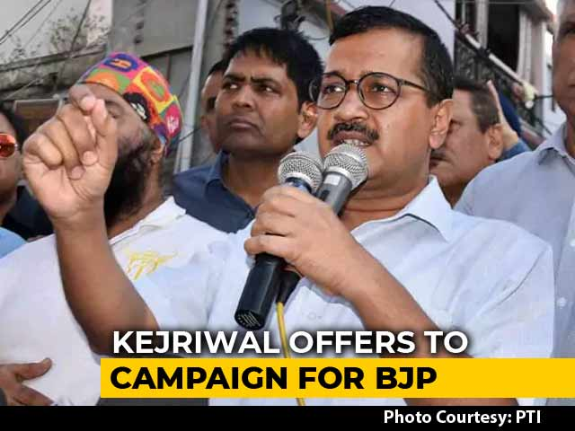 """Video : """"Will Campaign For BJP If..."""": Arvind Kejriwal's Incredible Promise"""