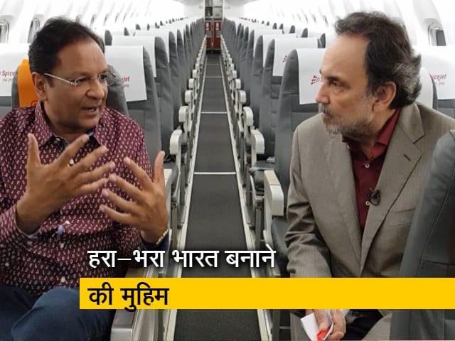 Videos : देश की पहली बायो फ्यूल फ्लाइट के मुद्दे पर प्रणॉय रॉय ने की स्पाइसजेट के चेयरमैन अजय सिंह से बात