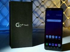 A Smartphone For Gamers & LG's Secret Superstar