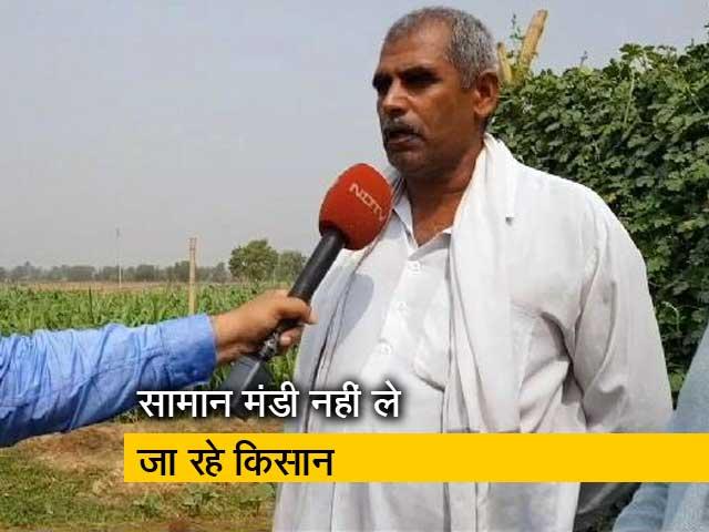 Videos : GROUND REPORT : किसानों के गांव बंद का 5वां दिन
