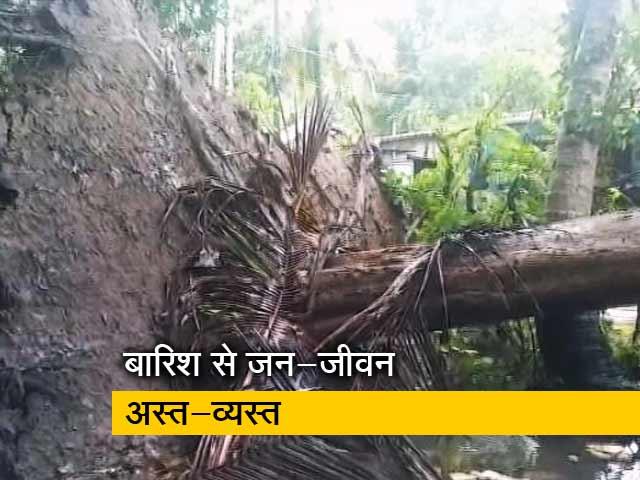 Video : गुजरात में भारी बारिश से जन-जीवन अस्त-व्यस्त