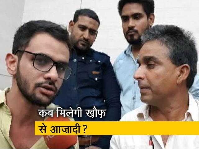 Videos : उमर खालिद को कौन गोली मारना चाहता है?