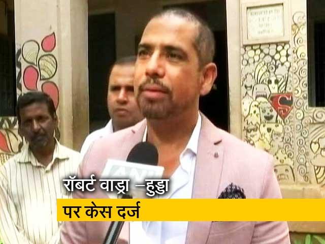 Videos : गुरुग्राम में रॉबर्ट वाड्रा और भूपिंदर हुड्डा के ख़िलाफ़ केस दर्ज