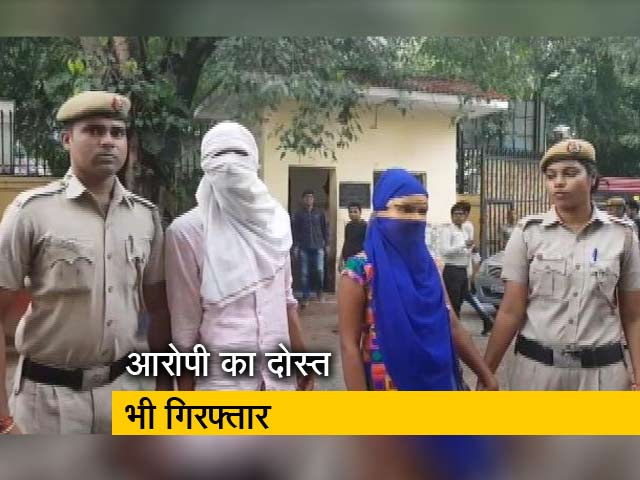 Videos : दिल्ली : प्रेमी की हत्या के आरोप में लड़की गिरफ्तार