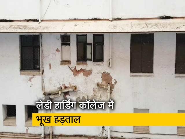 Videos : Ground Report: जर्जर बिल्डिंग में कॉलेज क्यों?