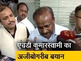 Video : CM कुमारस्वामी का अजीबोगरीब बयान, हम कांग्रेस की कृपा पर निर्भर हैं, 6.5 करोड़ लोगों के दबाव में नहीं