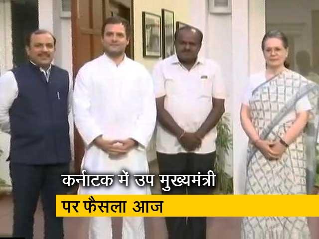 Video : Top News @8:00 AM : कर्नाटक : उप मुख्यमंत्री पर फैसला आज