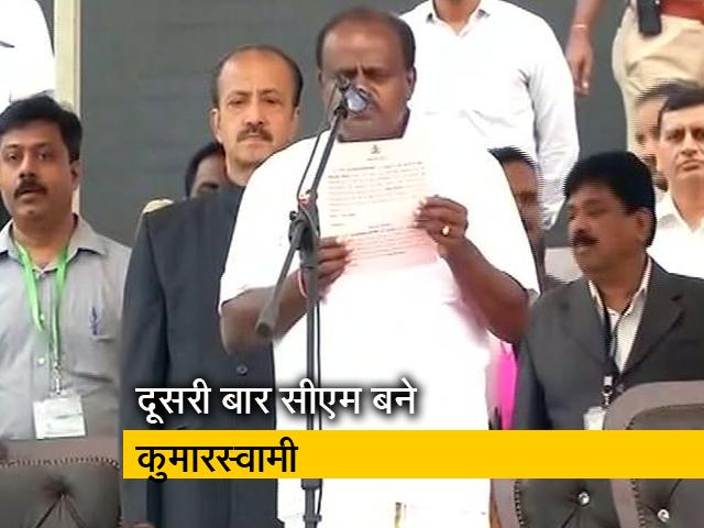 Videos : एचडी कुमारस्वामी ने कर्नाटक के सीएम पद की शपथ ली