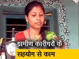 Video : कुशलता के कदम : पश्चिम बंगाल में कौशल विकास के जरिए रोजगार