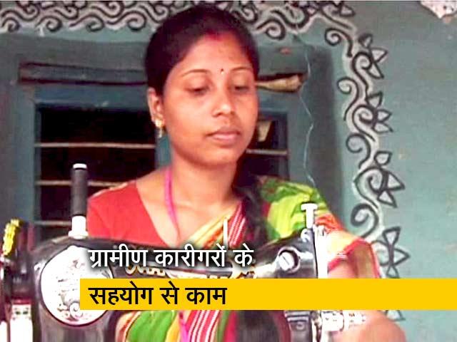 Videos : कुशलता के कदम : पश्चिम बंगाल में कौशल विकास के जरिए रोजगार