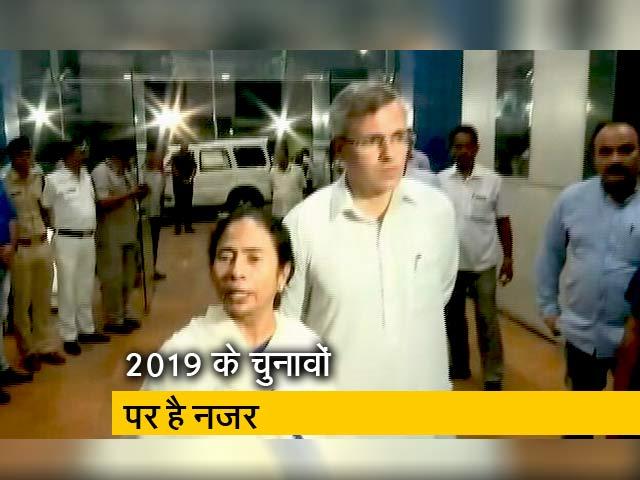 Videos : न्यूज टाइम इंडिया : ममता बनर्जी और उमर अब्दुल्ला की मुलाकात