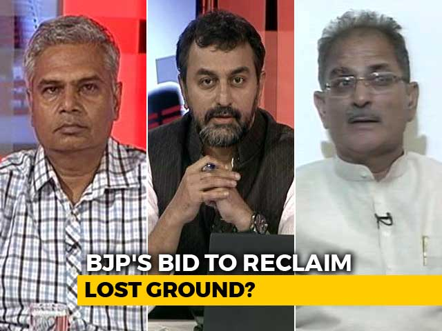 Video : BJP Dumps PDP In Jammu And Kashmir: Eye On 2019?