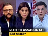 Video : PM Modi Assassination Plot Revealed, Say Cops: What's The Real Story?