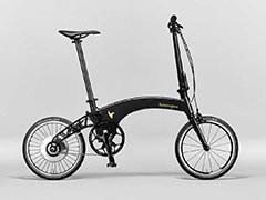 Hummingbird Launches The World's Lightest Electric Folding Bike