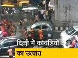 Video : सिटी सेंटर : पुलिस के सामने कांवड़िये ने की कार की तोड़ फोड़
