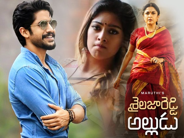 Duvvada jagannadham (2017) 1080p, 720p, hd movie free download.