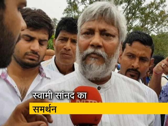 Videos : गंगा के लिए अनशन, राजघाट पहुंचे राजेंद्र सिंह