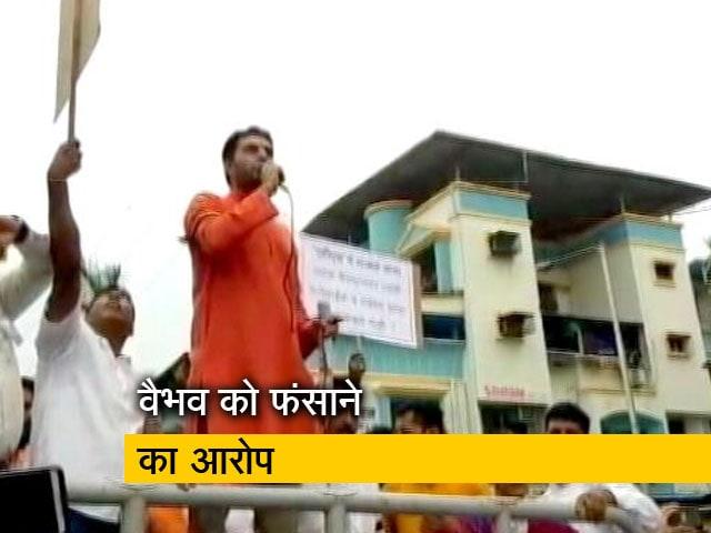 Video : नालासोपारा में ATS के खिलाफ रैली