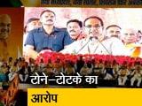 Video : मध्य प्रदेश की सियासत में 'टोने-टोटके की एंट्री', कांग्रेस नेता ज्योतिरादित्य सिंधिया पर लगा आरोप