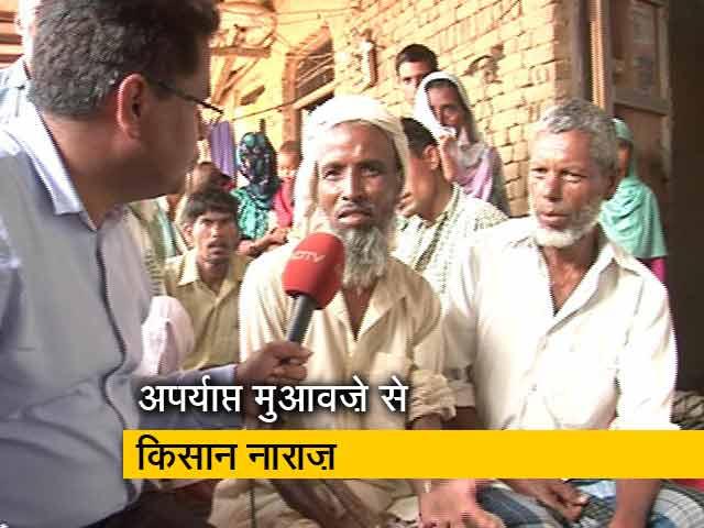 Videos : इसे किसानों का विकास मानें या विनाश?