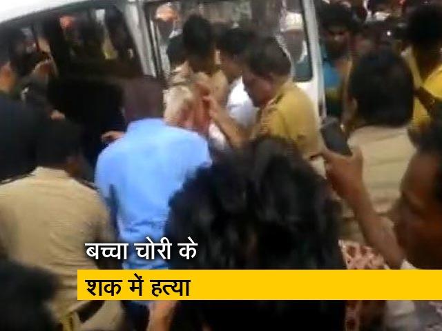 Video : महाराष्ट्र में पांच लोगों की पीट-पीटकर हत्या
