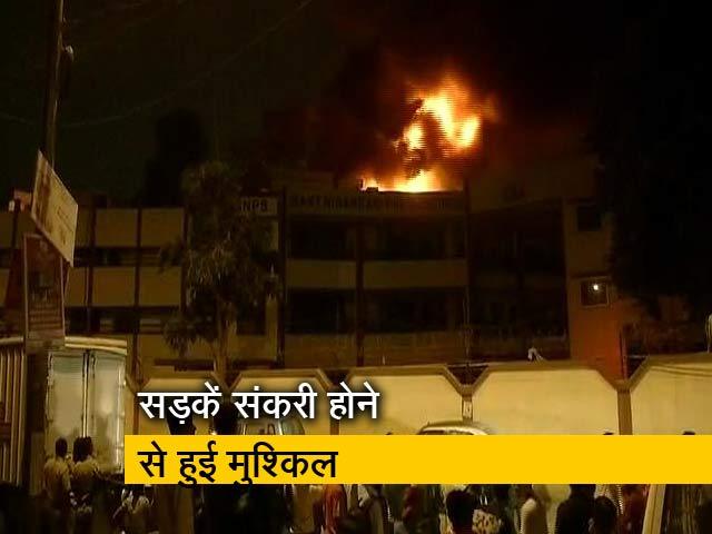 Videos : न्यूज टाइम इंडिया : दिल्ली के मालवीय नगर में रबर के गोदाम में लगी भीषण आग