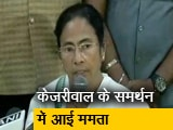 Video : दिल्ली में संवैधानिक संकट की स्थिति : ममता बनर्जी