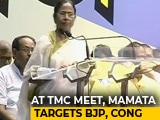 Video : Mamata Banerjee Calls BJP 'Militant Organisation'