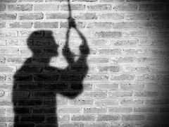 Hyderabad Man In Search Of Job Allegedly Hangs Self, Leaves Video Message