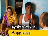 Video : मंदसौर गोलीकांड के एक साल,कन्हैया लाल पाटीदार के भाई को भी राहुल गांधी की रैली का न्योता
