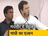 Video: Top News @3PM : मंदसौर में बोले राहुल, सत्ता में आए तो किसानों का कर्ज माफ होगा